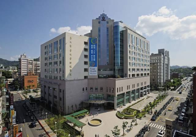 Đại học y Đài Bắc