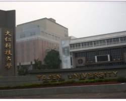 Đại học Đại Nhân