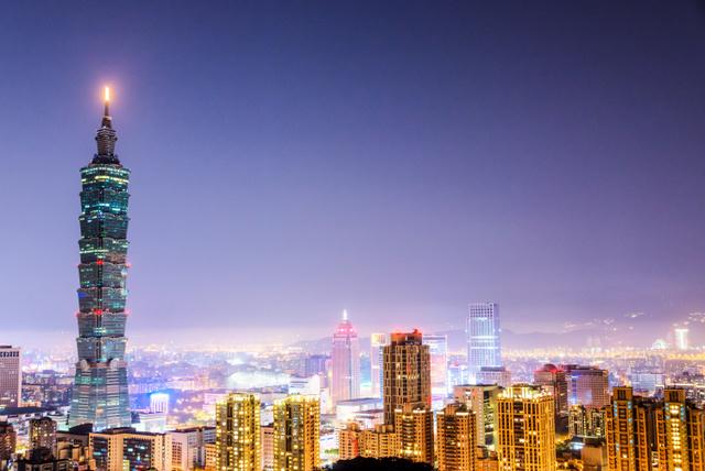 Học bổng Đài Loan năm 2019