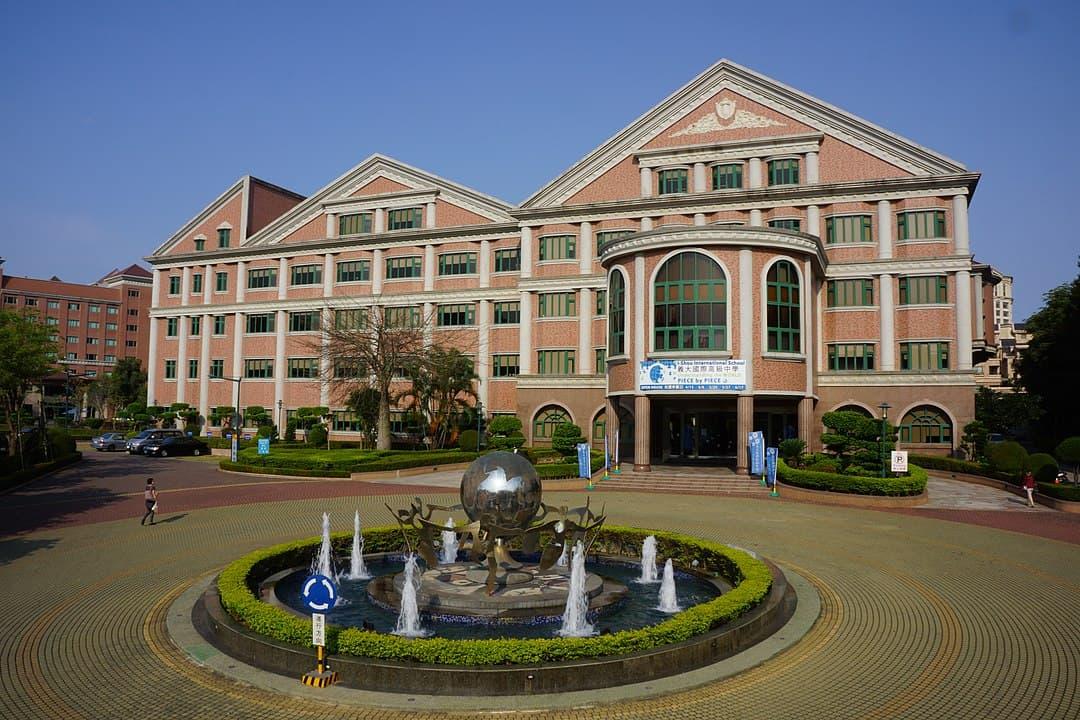 Đại học I-Shou